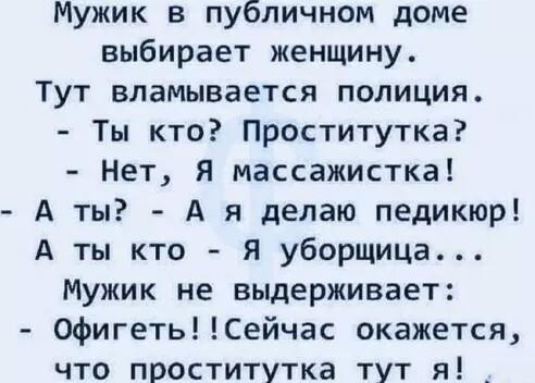 http://sh.uploads.ru/t/5Gd7h.jpg
