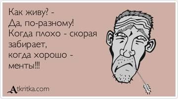 http://sh.uploads.ru/t/5JsfS.jpg