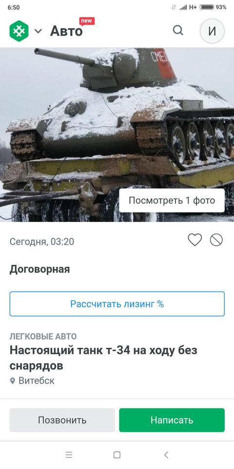 http://sh.uploads.ru/t/5Mwfx.png