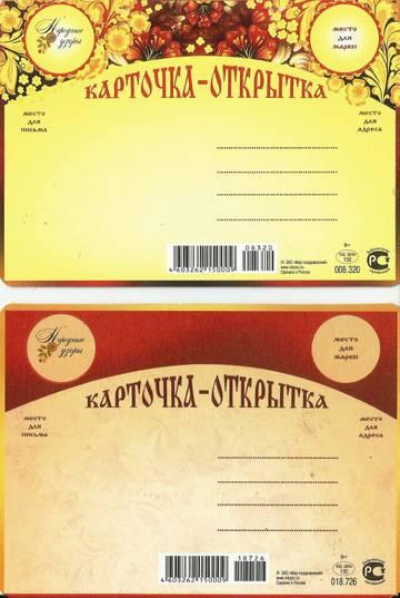 http://sh.uploads.ru/t/5OvLN.jpg