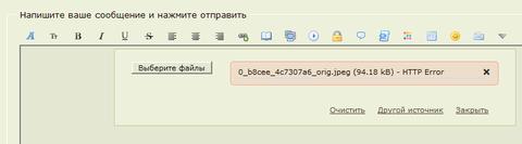 http://sh.uploads.ru/t/5Pa2e.png