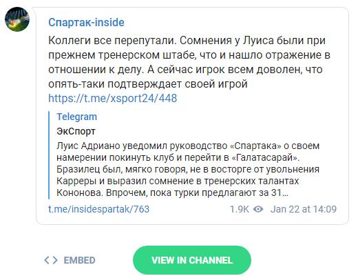 http://sh.uploads.ru/t/5Tf6V.png