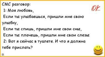 http://sh.uploads.ru/t/5UB91.jpg