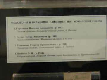 http://sh.uploads.ru/t/5VH34.jpg