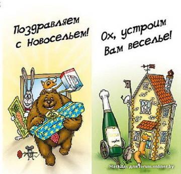 http://sh.uploads.ru/t/5Y1tf.jpg