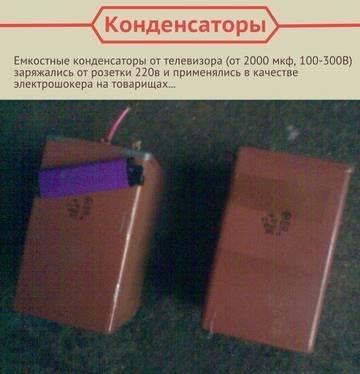 http://sh.uploads.ru/t/5Z1we.jpg