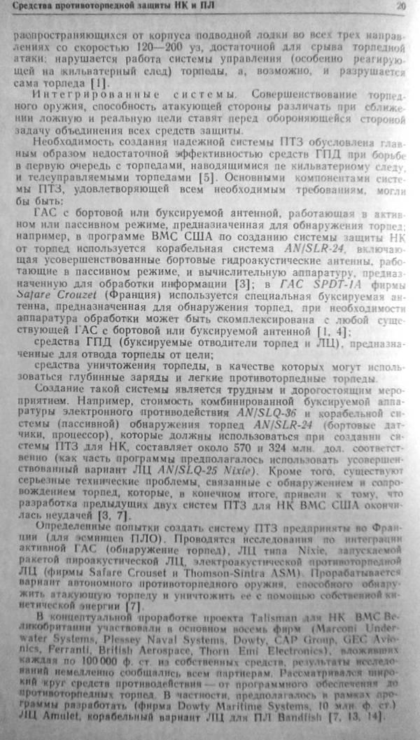 http://sh.uploads.ru/t/5ZrzN.jpg