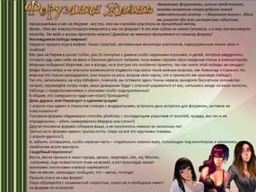 http://sh.uploads.ru/t/5bGPJ.png