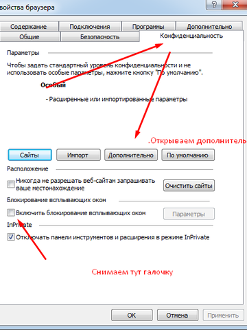 http://sh.uploads.ru/t/5bJOw.png
