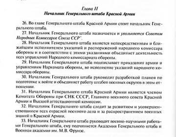 http://sh.uploads.ru/t/5eTCB.jpg