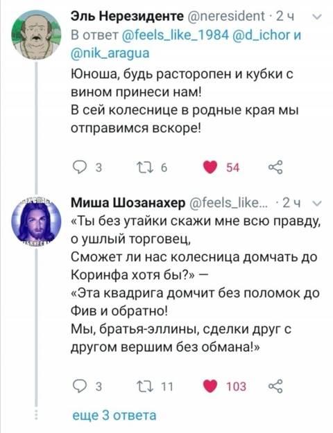 http://sh.uploads.ru/t/5gV0w.jpg