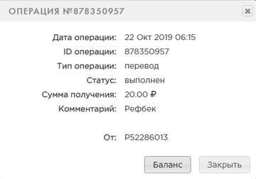 http://sh.uploads.ru/t/5hDxz.png