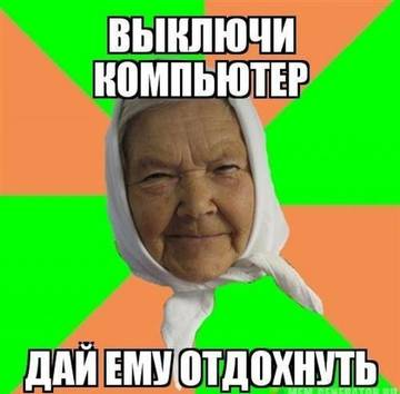 http://sh.uploads.ru/t/5hXs3.jpg