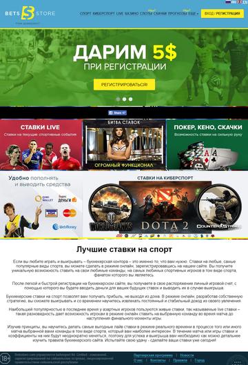 http://sh.uploads.ru/t/5i0Zo.png