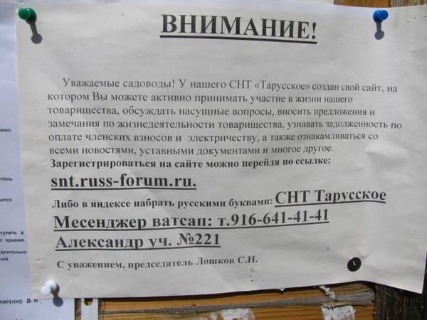 http://sh.uploads.ru/t/5jXu3.jpg
