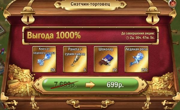 http://sh.uploads.ru/t/5n42O.jpg