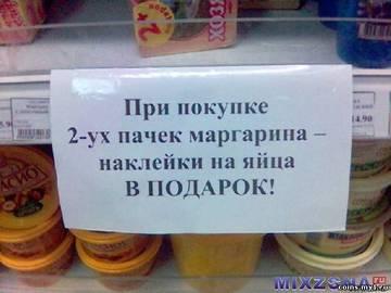 http://sh.uploads.ru/t/5vcLs.jpg
