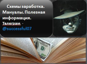 http://sh.uploads.ru/t/5vhus.jpg