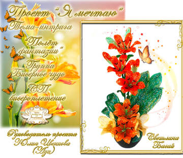 http://sh.uploads.ru/t/5wbcz.jpg
