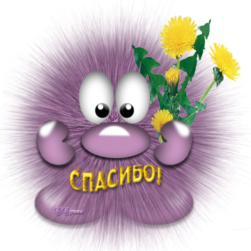 http://sh.uploads.ru/t/5xGV0.png
