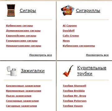 http://sh.uploads.ru/t/5xvcJ.png