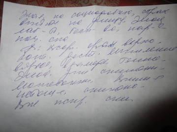 http://sh.uploads.ru/t/62hpy.jpg