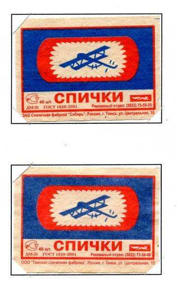 http://sh.uploads.ru/t/64z9P.jpg