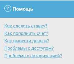 http://sh.uploads.ru/t/65rHB.jpg
