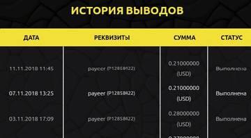 http://sh.uploads.ru/t/65s4v.jpg