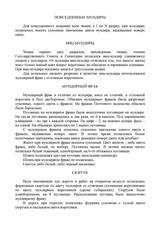 http://sh.uploads.ru/t/6739T.jpg