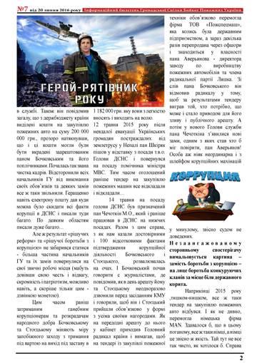 http://sh.uploads.ru/t/6ANmg.jpg