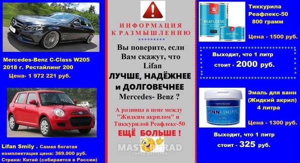 http://sh.uploads.ru/t/6B5qG.jpg