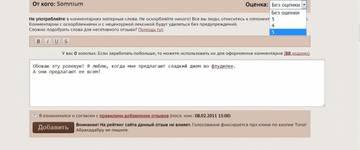 http://sh.uploads.ru/t/6CDd9.jpg