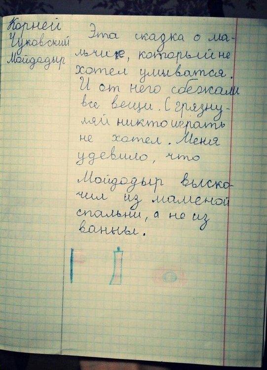 http://sh.uploads.ru/t/6DOy8.jpg