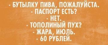 http://sh.uploads.ru/t/6FaUT.jpg