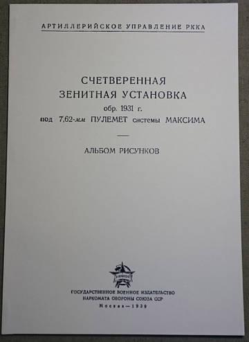 http://sh.uploads.ru/t/6JYyz.jpg