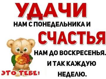http://sh.uploads.ru/t/6KoaF.jpg