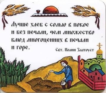 http://sh.uploads.ru/t/6M3Ha.jpg