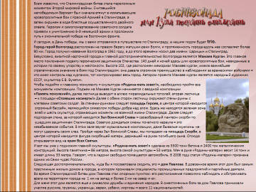 http://sh.uploads.ru/t/6Ne2D.jpg