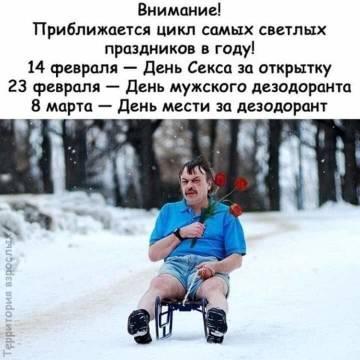 http://sh.uploads.ru/t/6SUL5.jpg