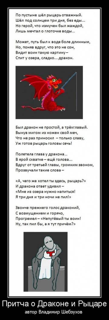 http://sh.uploads.ru/t/6SWfT.jpg