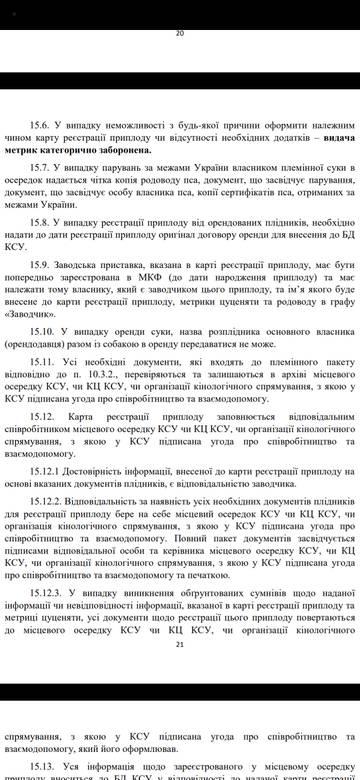 http://sh.uploads.ru/t/6ScL0.jpg