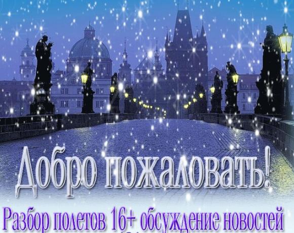 http://sh.uploads.ru/t/6UTs7.png