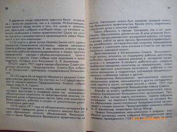 http://sh.uploads.ru/t/6WUwE.jpg