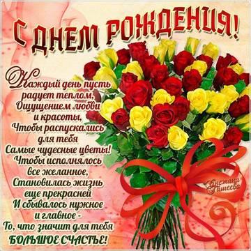 http://sh.uploads.ru/t/6Wbpx.jpg