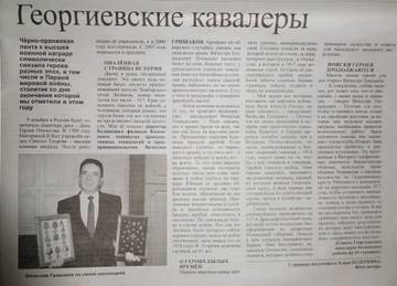 http://sh.uploads.ru/t/6XrNw.jpg