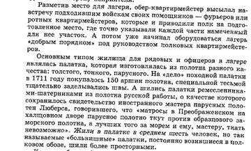 http://sh.uploads.ru/t/6YQNV.png