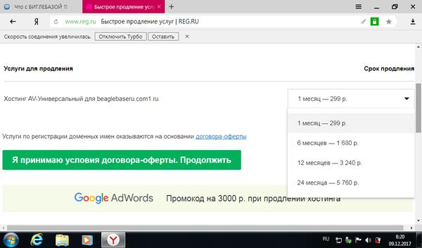 http://sh.uploads.ru/t/6Yo5J.png