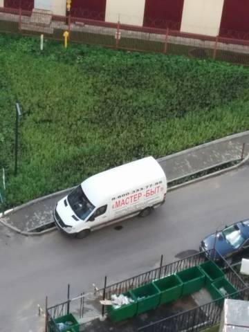 Я паркуюсь как чу...ак!!!