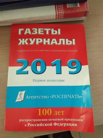 http://sh.uploads.ru/t/6buSG.jpg